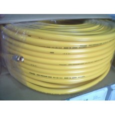 Togawa High Pressure Spray Hose