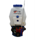 Knapsack Sprayer 20L with 1E34 Engine (Float Type)