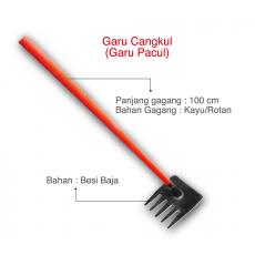 Garu Cangkul (Mcleod Rake)